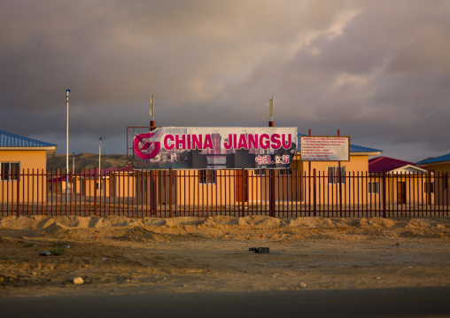 Camp For Chinese Workers In Lobito, Angola