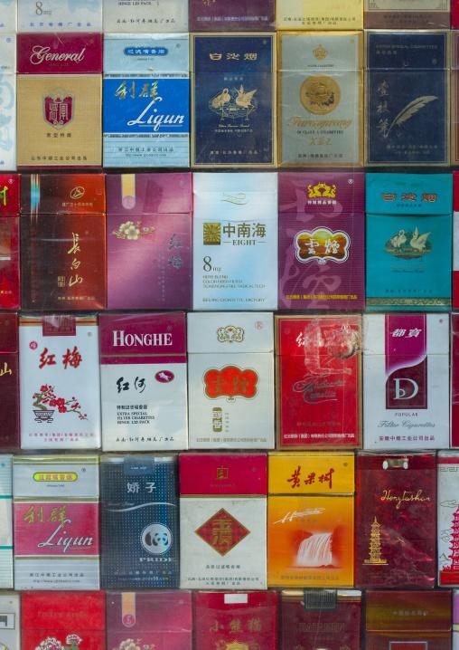 Cigarettes Boxes, Beijing, China
