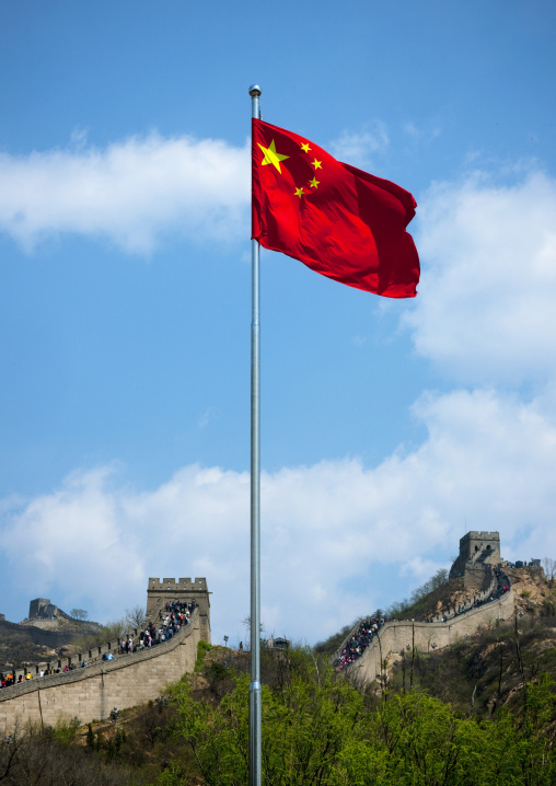 Chinese Flag In Front Of The Great Wall, Beijing, China