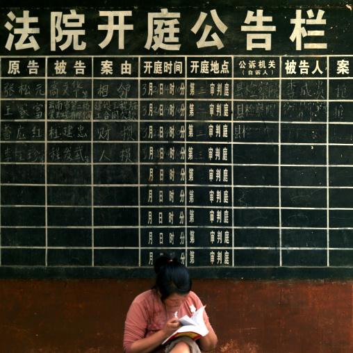Court, Jianshui, Yunnan Province, China