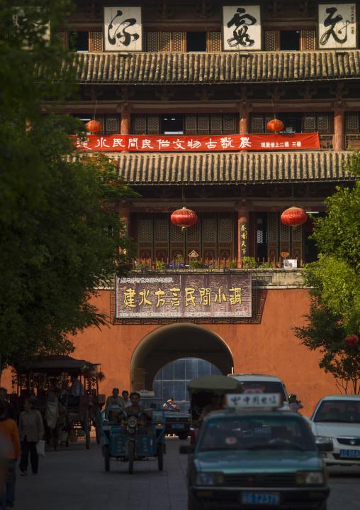 Chaoyang Tower City Gate, Jianshui , Yunnan Province, China