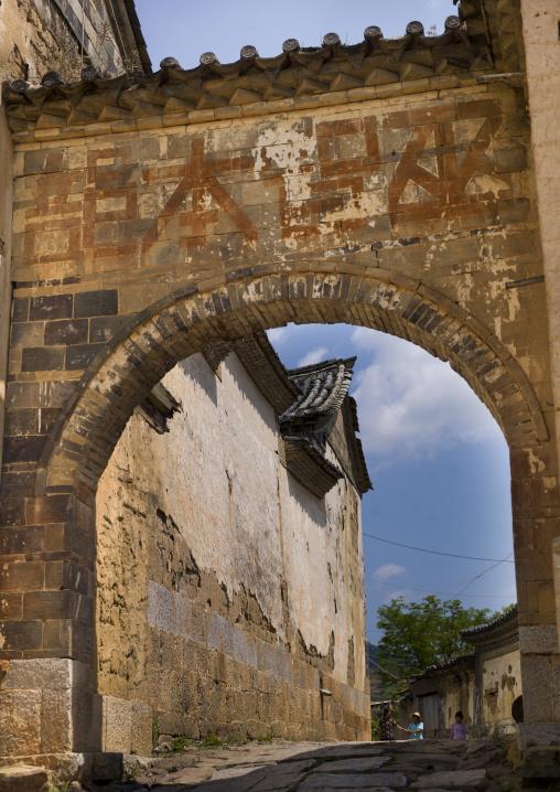 Old Gate At Tuan Shan Village, Yunnan Province, China