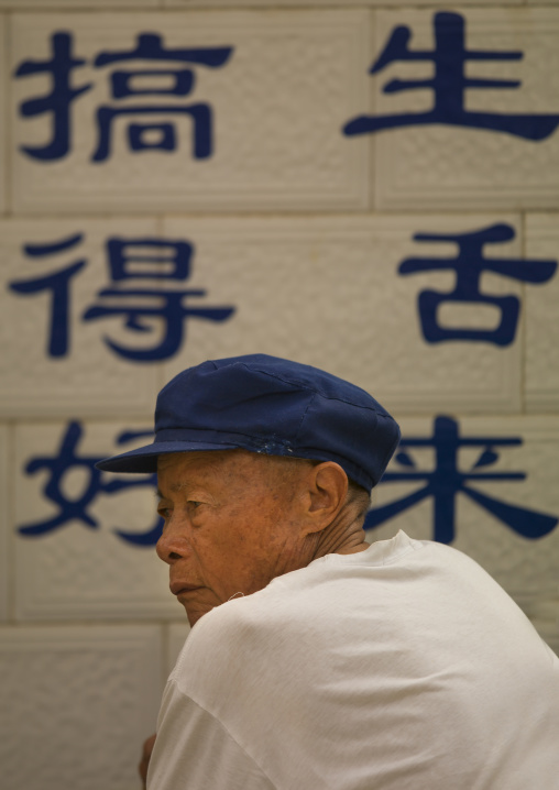 Chinese Man With A Blue Cap, Menglun, Yunnan Province, China