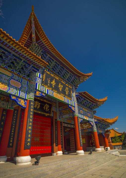 Chongsheng Temple, Dali, Yunnan Province, China