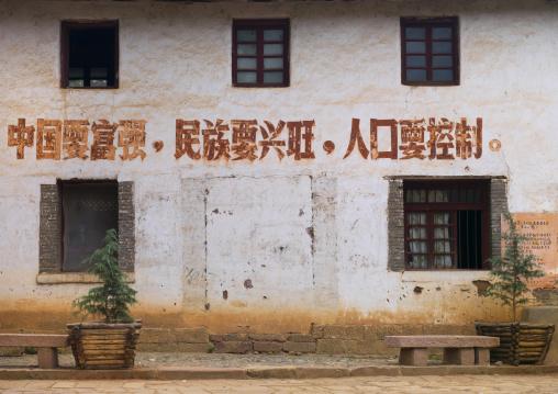 Old Building, Bai Village Of Shaxi, Yunnan Province, China