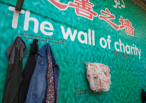 Wall of charity to give clothes to poor people runned by Salar people, Qinghai province, Xunhua, China