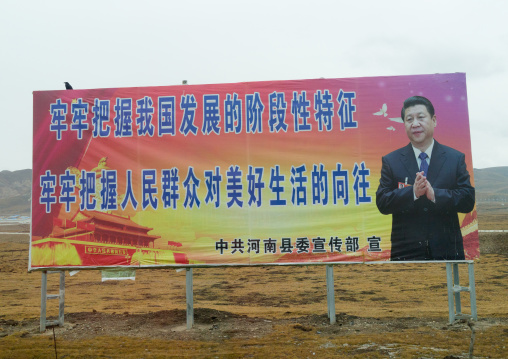 Chinese president Xi Jinping propaganda billboard about development and a good life for the people, Qinghai province, Sogzong, China