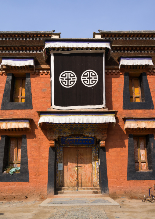 Monastery building built in the traditional tibetan style, Gansu province, Labrang, China