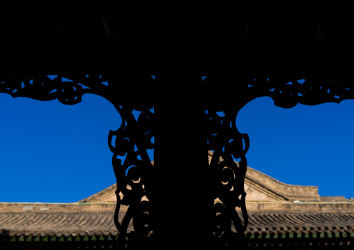 Dong Gong Guan mansion, Gansu province, Linxia, China