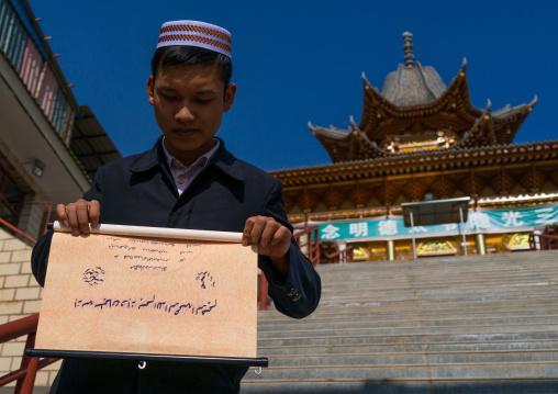 Sufi people celebration at Mingde Gong Bei temple, Gansu province, Linxia, China