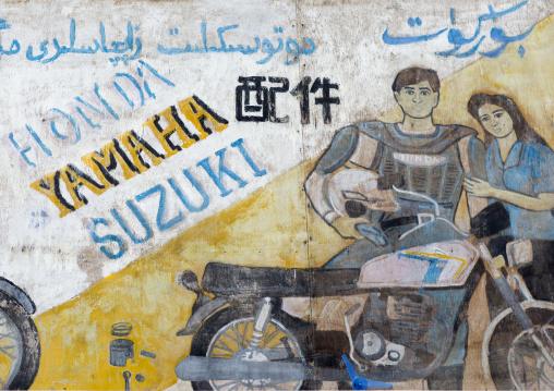 Painted Advertisement For Motorcycle, Hotan, Xinjiang Uyghur Autonomous Region, China