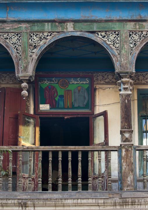 Old House, Kashgar, Xinjiang Uyghur Autonomous Region, China