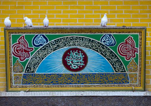 Idka Mosque Entrance, Kashgar, Xinjiang Uyghur Autonomous Region, China