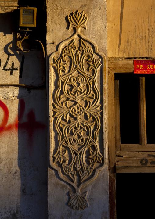 Detail On An Old Uyghur House, Yarkand, Xinjiang Uyghur Autonomous Region, China