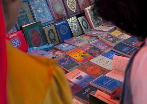 Religious Books, Serik Buya Market, Yarkand, Xinjiang Uyghur Autonomous Region, China