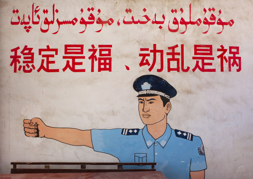 Stability is a blessing, instability is a calamity, Yarkand, Xinjiang Uyghur Autonomous Region, China