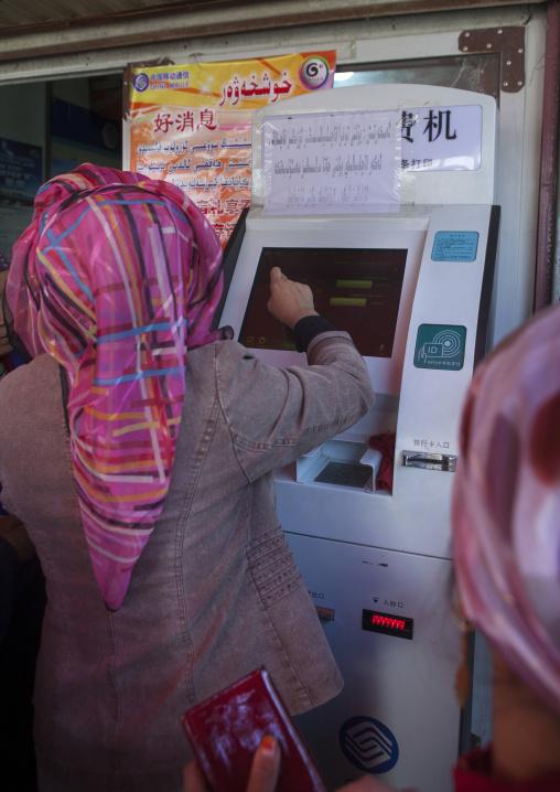 Machine To Charge Phone Cards, Serik Buya Market, Yarkand, Xinjiang Uyghur Autonomous Region, China