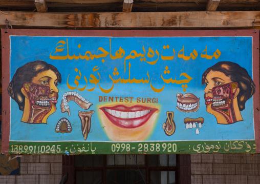 Dentist Surgeoin In Serik Buya Market, Yarkand, Xinjiang Uyghur Autonomous Region, China