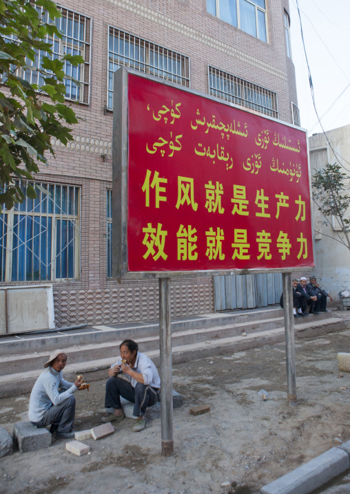 Workers On A Construction Site, Kashgar, Xinjiang Uyghur Autonomous Region, China