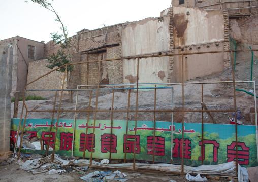 Demolished House in the old town, Kashgar, Xinjiang Uyghur Autonomous Region, China