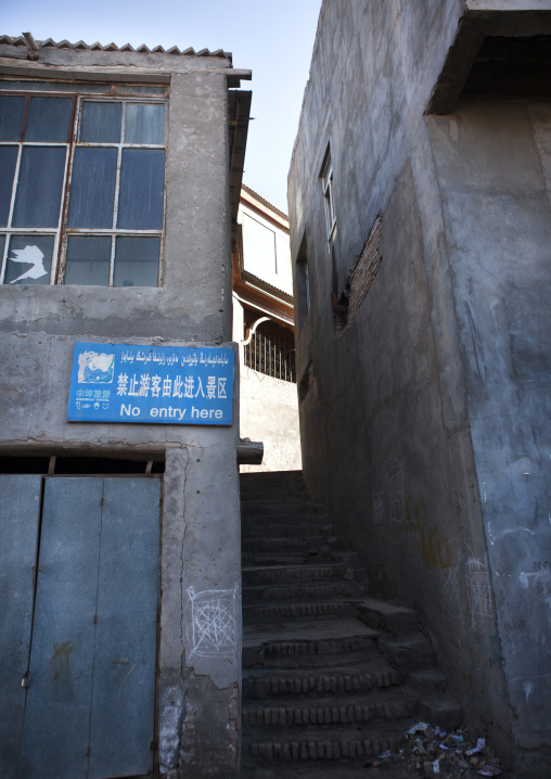 Forbidden entry in the Old Town Of Kashgar, Xinjiang Uyghur Autonomous Region, China