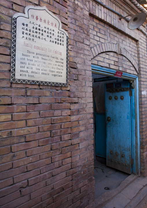 Traditional House In Kashgar Old Town for toursist, Xinjiang Uyghur Autonomous Region, China