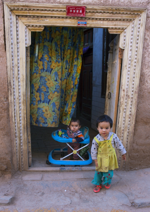 Kids in the Old Town Of Kashgar, Xinjiang Uyghur Autonomous Region, China