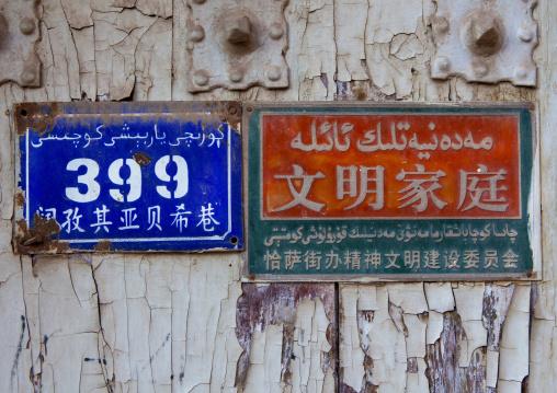 Old Town Of Kashgar, Xinjiang Uyghur Autonomous Region, China