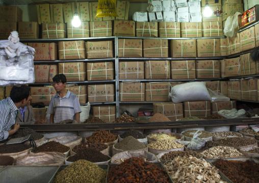 Dry Condiment And Spices, Kashgar Bazaar, Xinjiang Uyghur Autonomous Region, China