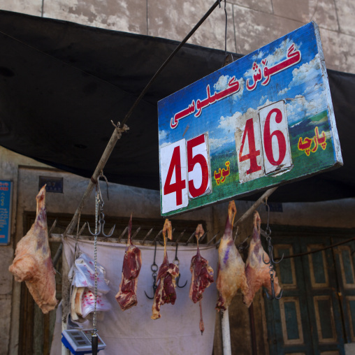 Butcher In The Old Town Of Kashgar, Xinjiang Uyghur Autonomous Region, China