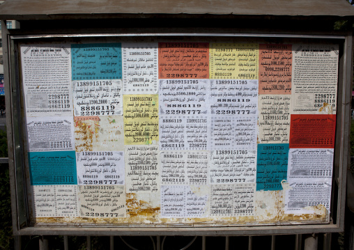 Public advertisement, Kashagr, Xinjiang Uyghur Autonomous Region, China
