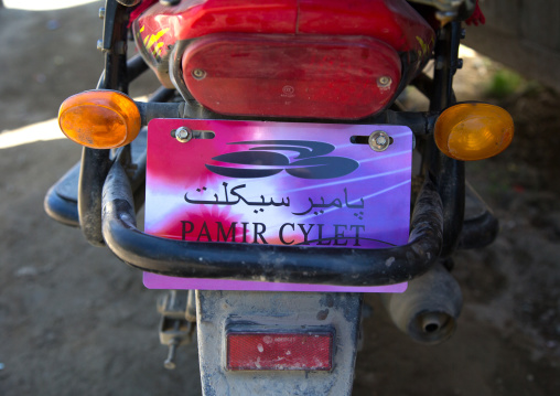 Afghan motorcycle in the street, Badakhshan province, Ishkashim, Afghanistan