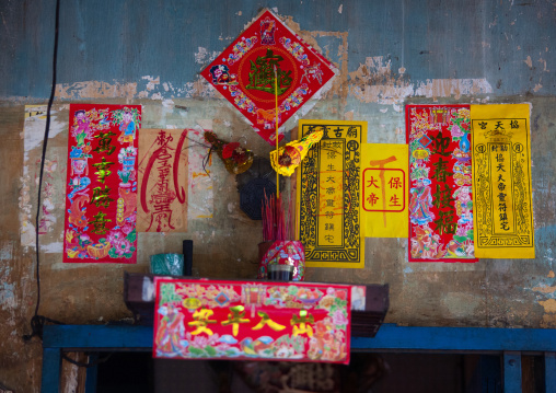 Chinese couplets of greeting on a wall for traditional chinese new year, Phnom Penh province, Phnom Penh, Cambodia