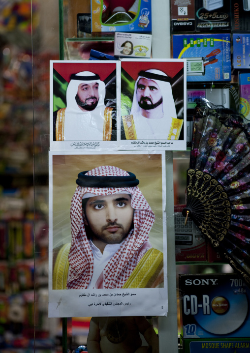 Emirates Rulers Poster, Dubai