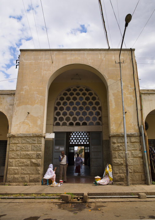 Central Market, Asmara, Eritrea