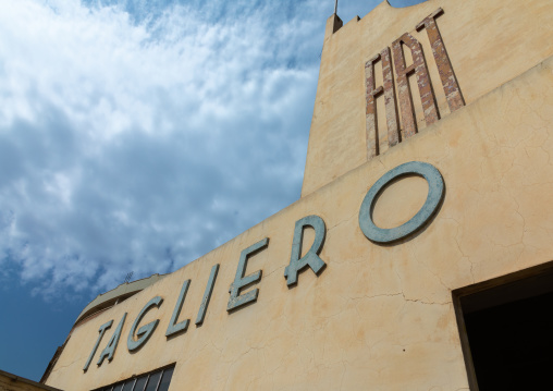 Futurist architecture of the FIAT tagliero service station built in 1938, Central region, Asmara, Eritrea