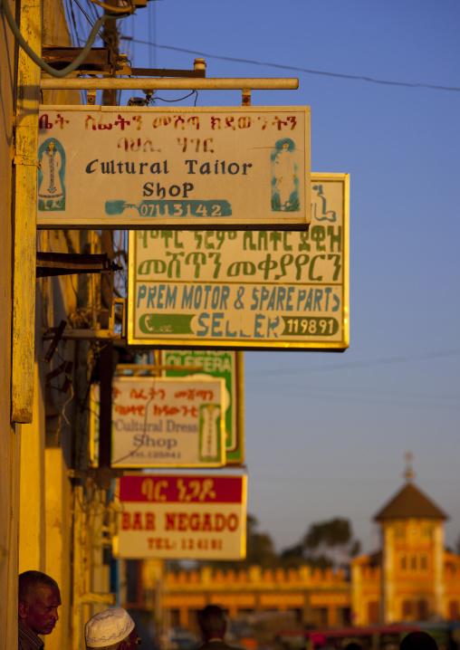 Shops Signs, Central region, Asmara, Eritrea
