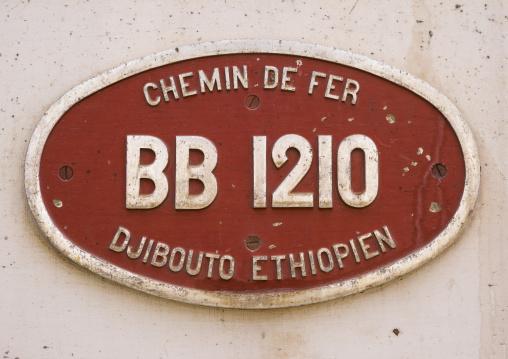 Logo Plate On A Train In Dire Dawa Train Station, Ethiopia