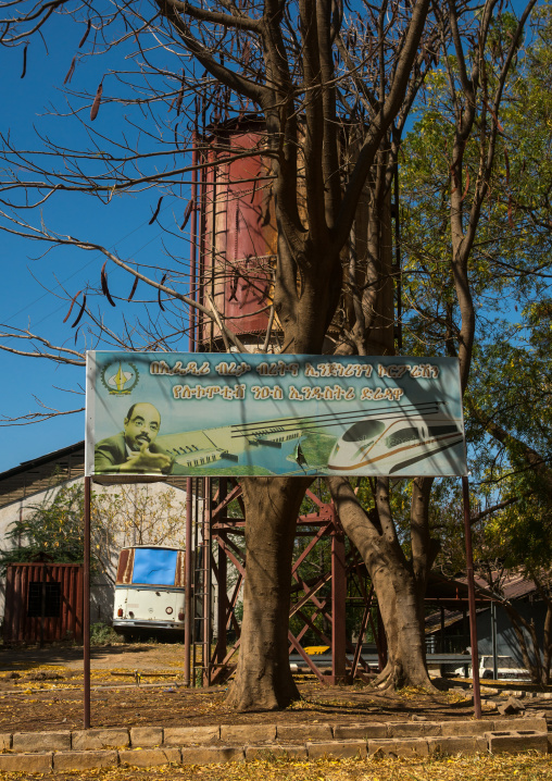 Advertising billboard for the new railway, Dire dawa region, Dire dawa, Ethiopia