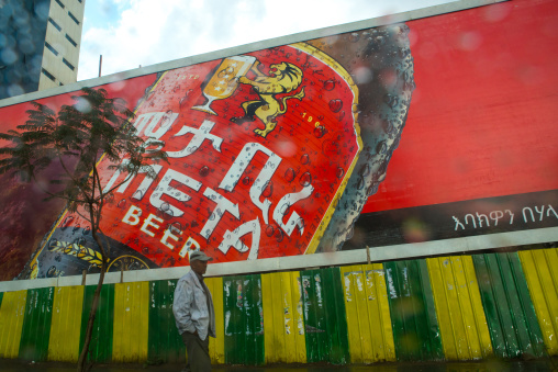 Giant billboard for meta beer, Addis abeba region, Addis ababa, Ethiopia