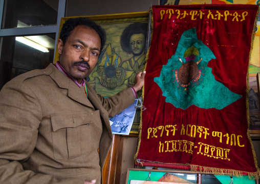 Secretary of the patriots in the war museum, Addis Abeba region, Addis Ababa, Ethiopia