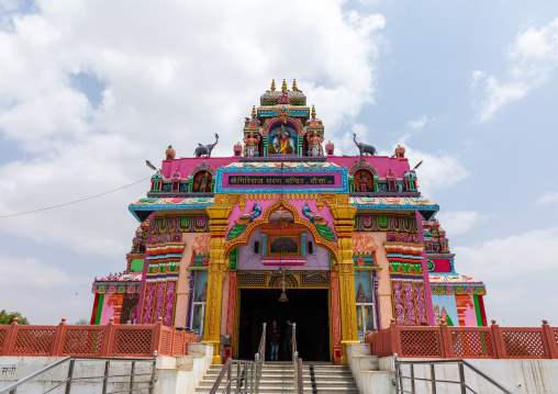 Giriraj dharan mandir, Rajasthan, Dausa, India