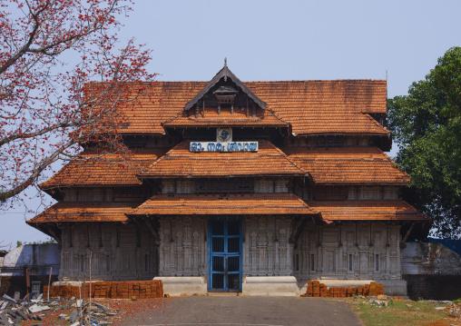 Front Of The Vadakkunnathan Temple, Kochi, India