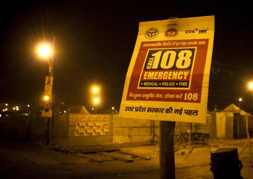 Emergency Adverstising, Maha Kumbh Mela, Allahabad, India