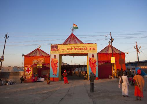 Ashram Entrance, Maha Kumbh Mela, Allahabad, India
