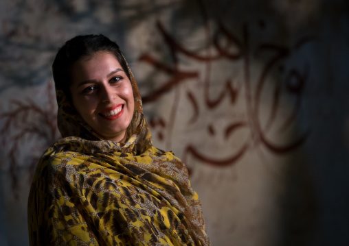Portrait of beautiful young woman, Qeshm island, Salakh, Iran
