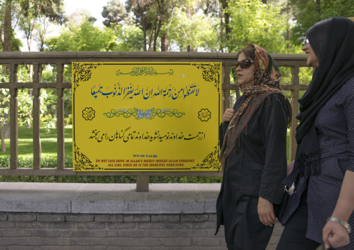 Billboard with quran verses in the street, Isfahan province, Isfahan, Iran