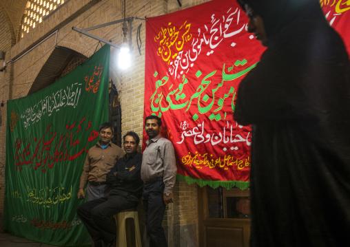 Mourning in the bazaar, Isfahan province, Isfahan, Iran