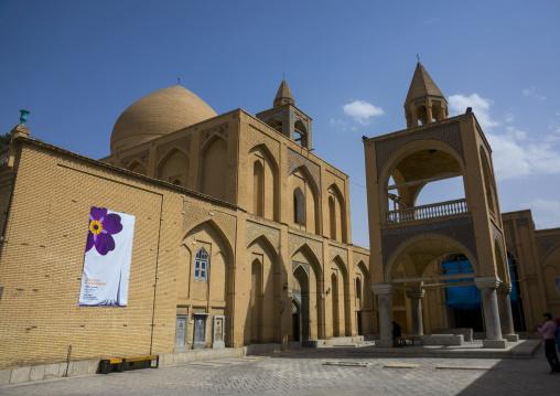 Armenian vank cathedral, Isfahan province, Isfahan, Iran