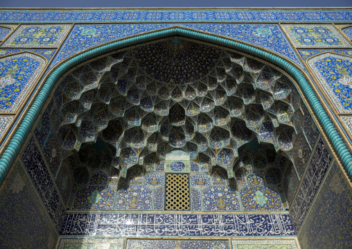 Sheikh lotfollah mosque, Isfahan province, Isfahan, Iran